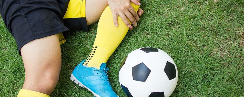 Elmhurst Sports Injury Attorney | Oak Brook Recreation