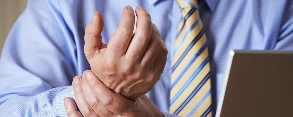 Oak Brook Repetitive Strain Personal Injury Attorney